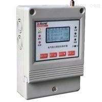 ASCP200-1电气防火限流式保护器