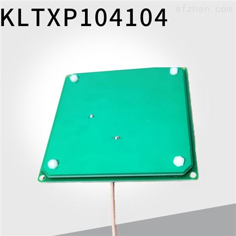 RFID天线 超高频PCB天线 UHF 物联网天线