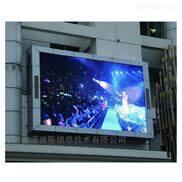 户外广告牌 高清防水LED显示屏