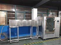 IPX防水耐水试验箱