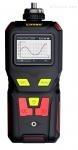 泵吸单一可燃气体检测仪LB-MS4X