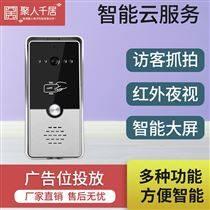 指紋樓宇對講 免布線 自動補光 廣告門口
