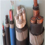 MHYAV煤矿用通信电缆(铝护套)