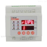 WHD20R-11安科瑞WHD20R-11智能温湿度控制器 经济型