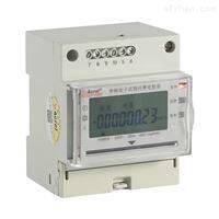 DDSY1352插卡单相预付费电表