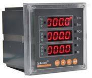 智能电表ACR320E/3M