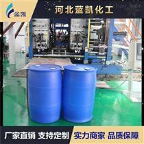 鍋爐防凍液 中央空調防凍劑大批量走貨