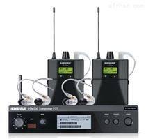 舒尔 PSM舞台返听系统 SHURE返听