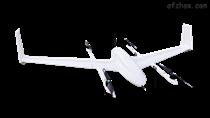 單兵垂起固定翼無人機巡檢測繪監控垂直起降