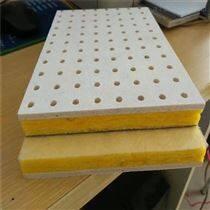 玻璃棉复合硅酸钙吸音板