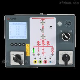 ASD310安科瑞ASD310中高压智能操控装置 液晶显示