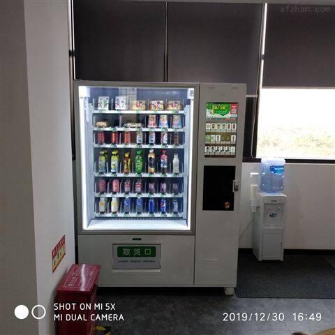 东莞自助售卖机免费安装