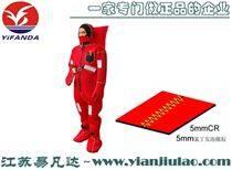 船員浸水救生絕熱型保暖服