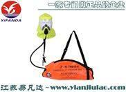 15分钟3L气瓶EEBD江波THB/15-II逃生呼吸器