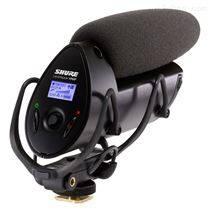 舒爾 采訪話筒 攝像機頭話筒SHURE