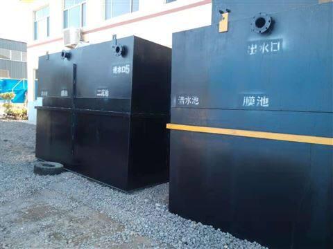 体检中心污水处理设备