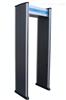 SD-600E測溫安檢門 紅外測溫門