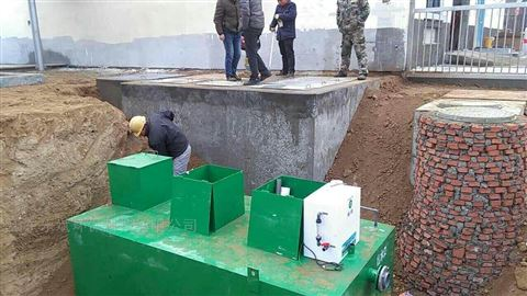 畜牧加工污水处理设备