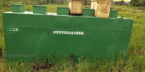 宰杀生猪污水处理设备