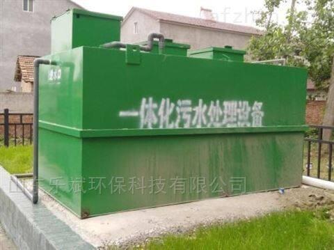 化验室污水处理设备价格