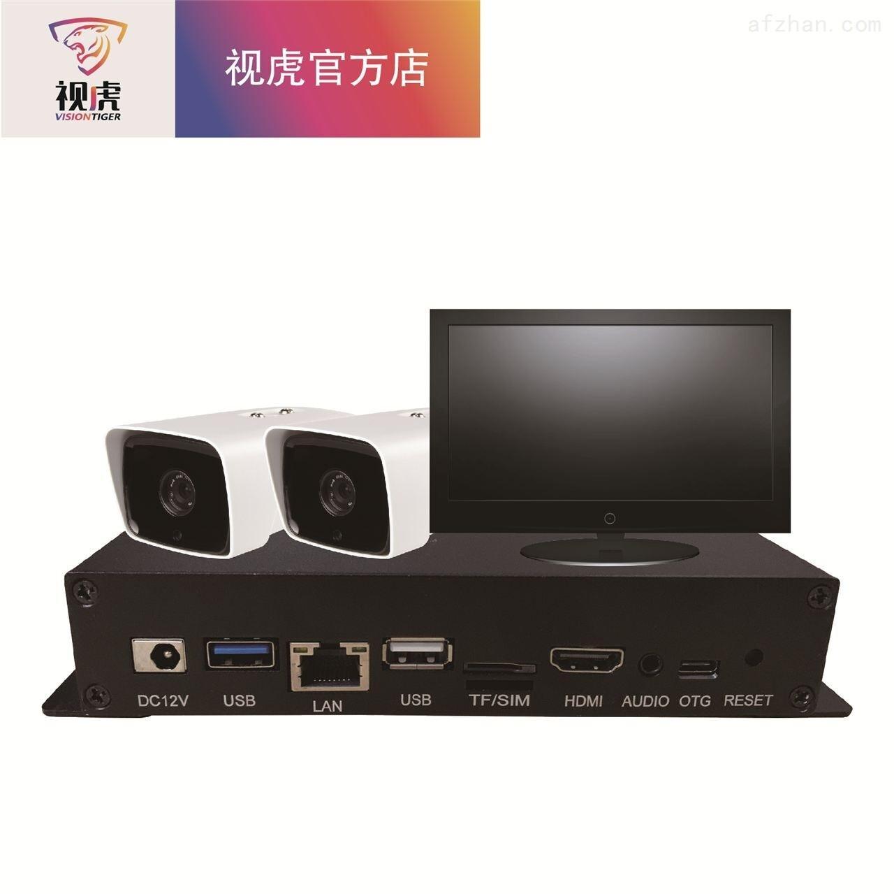 园区人脸识别小盒子-4G/WiFi