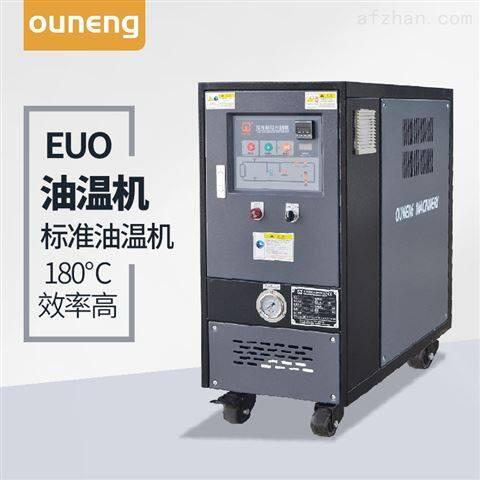 注塑机油温机