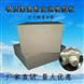 硬质聚氨酯泡沫高密度板