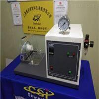 CSI-566上海医用口罩合成血液穿透測試儀