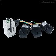 山西工况企业用电监控设备
