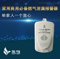 北京LORA無線可燃氣體探測器廠家有哪些