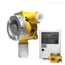 防爆溴素气体泄漏检测报警器壁挂式