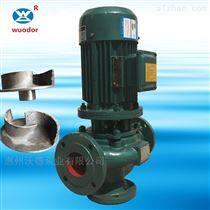 立式污水废水管道泵