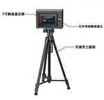 BYQL-CW学校全自动热成像人体测温报警仪器含税价格