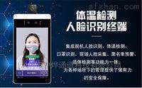 ZY-N2250人脸识别测温通道闸机