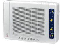 杀菌消毒净化机/消毒机 型号:HFD/TS-220-JH