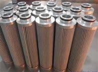 NXAM102UNF美国Pall滤芯汽车行业应用NXAM102UNF