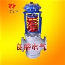蒸汽动态减压稳压型自力式压力调节阀