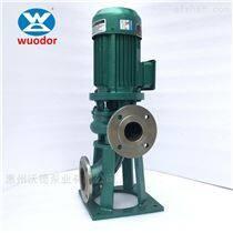 惠沃德立式不锈钢污水输送泵