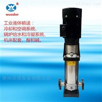 wuodor不锈钢多级离心管道泵