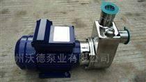 小型工业设备不锈钢自吸管道泵