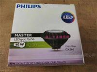 PAR56飞利浦PAR56 40W GX16d LED舞台灯水底灯