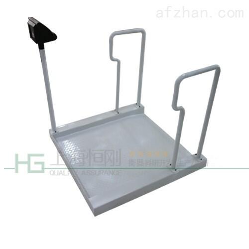 轮椅平台电子秤 老人轮椅体重秤