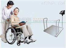 为行业定做电子秤 打印轮椅电子体重秤