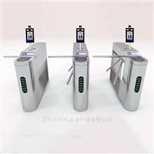 ZY-N2281体温检测人脸识别通道闸