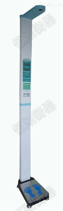 超声波测量仪 医务室身高体重秤