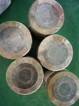 天津内环金属缠绕垫片