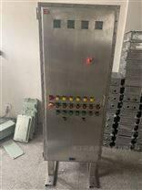 专业生产钢板防爆配电箱防爆控制柜