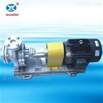 2寸口徑高溫熱油輸送泵