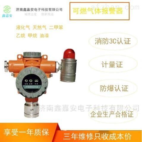 廠家直銷甲烷氣體報警器品牌