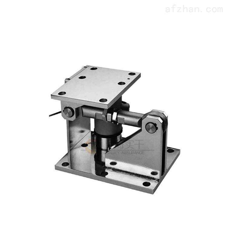 碳鋼抗沖擊稱重模塊,工業防爆傳感器